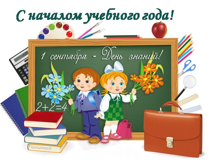 llarev-66IY